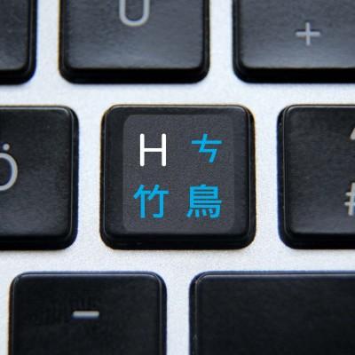 Install cn en blue