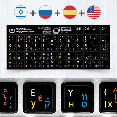 Hebrejské + ruské + španělské a anglické přelepky na černém pozadí