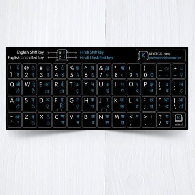 Hindi přelepky na celou klávesnici