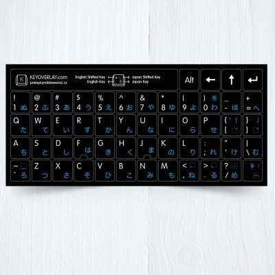Japan keyboard blue