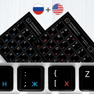 Ruské přelepky spolu s anglickým US rozložením na černém pozadí