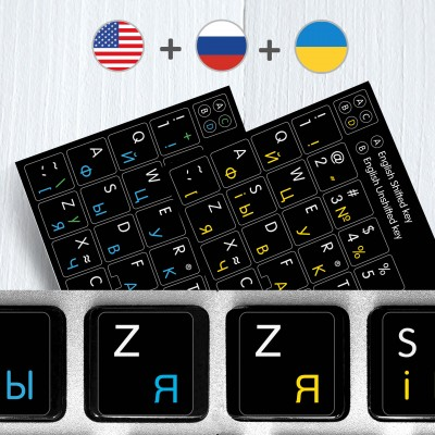 Ruština a Ukrajinština – přelepky celých kláves s angličtinou