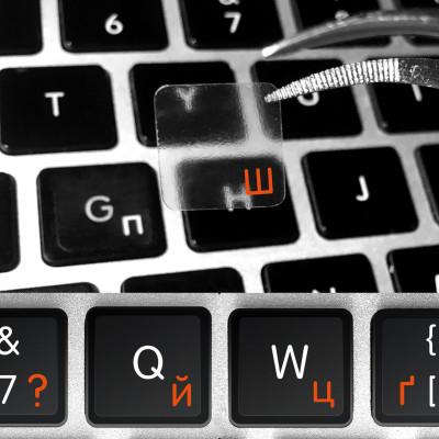 Ruské a ukrajinské průhledné přelepky celých kláves počítače