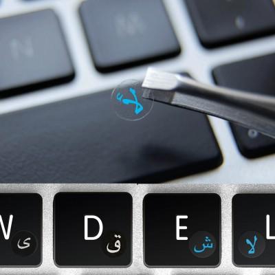 Arabské kulaté mini přelepky na ČERNOU klávesnici