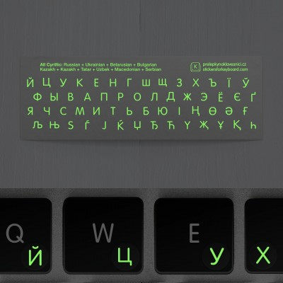 Luminiscenční přelepky na klávesnici (svíticí písmena) – Cyrilice (Azbuka)