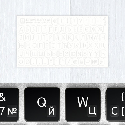 t cyrilic keyboard stickers white new