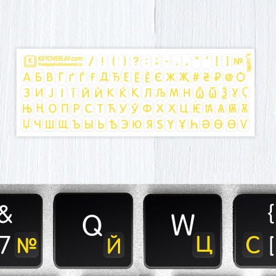 t cyrilic keyboard stickers yellow