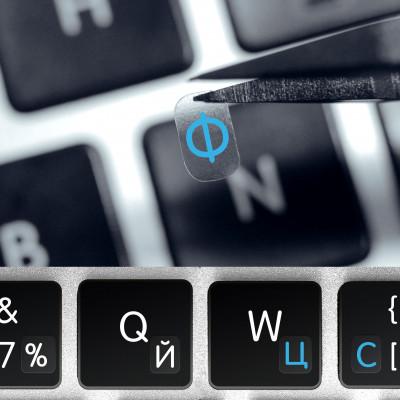 Ruské transparentní mini přelepky na tmavou klávesnici