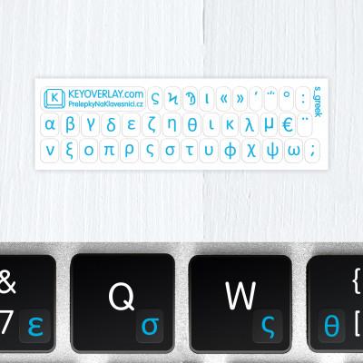 t greek keyboard stickers blue