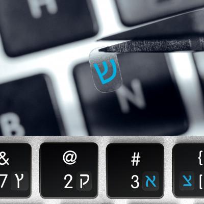 Hebrejské přuhledné mini přelepky na klávesnici