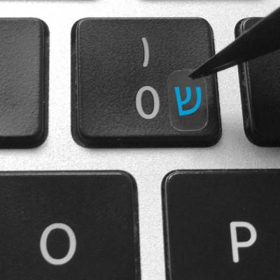 instal keyboard stickers hebrew