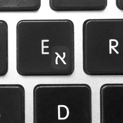 install hebrew keyboard stickers white