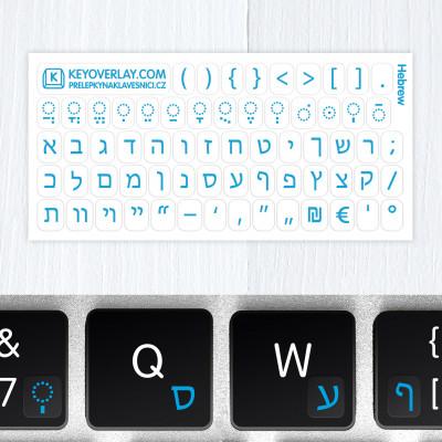 t hebrew keyboard stickers blue