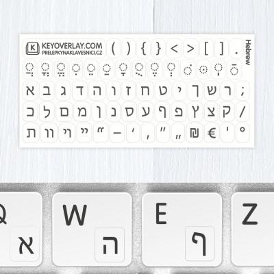 t hebrew keyboard stickers grey