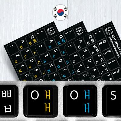 Korejské přelepky celých kláves (Hangul) na černém pozadí