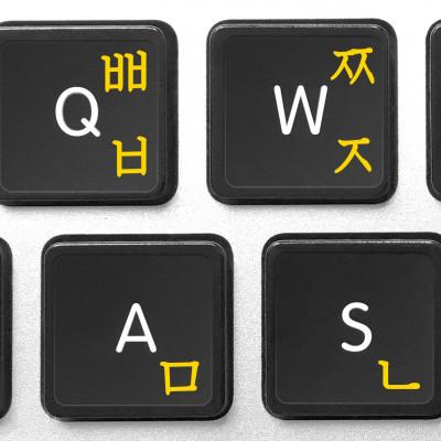 install korean keyboard stickers yellow
