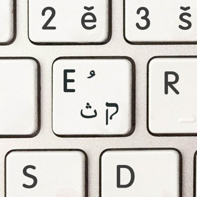 Install arabic hebrew stickers2