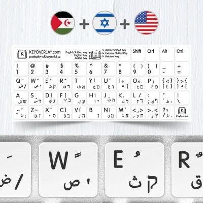 Arabské, hebrejské a anglické přelepky na bílém pozadí
